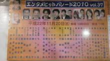 20101110211914.jpg