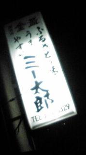 20100328204105.jpg