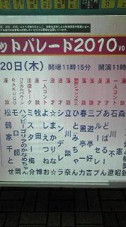 20100520124509.jpg