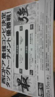 20111207233931.jpg