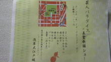 20120928184357.jpg