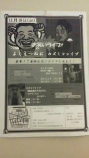 20121029204303.jpg