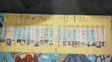 20121110055154.jpg