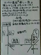 IMG_20180601_033152.jpg